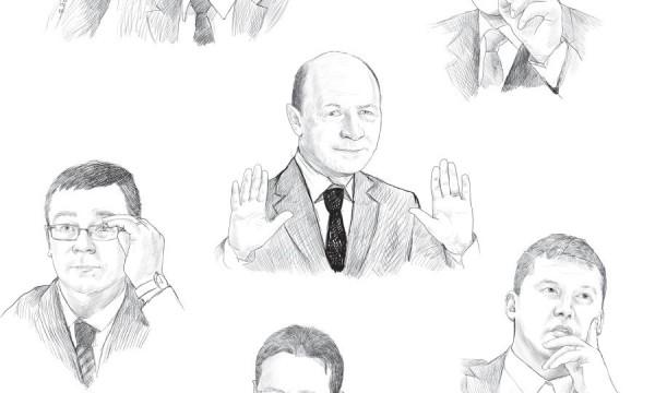 Ilustraţie de Ionuţ Baic