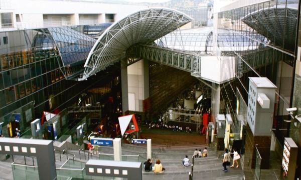 gara kyoto