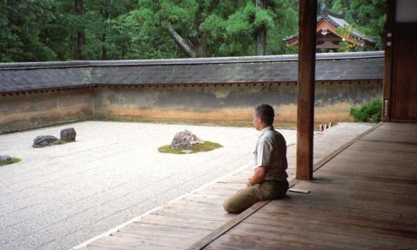 kyoto zen