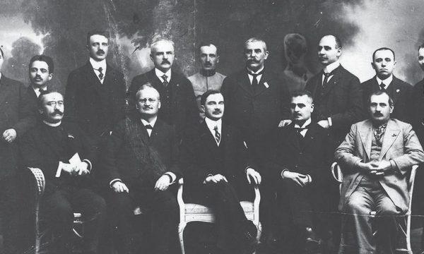 consiliul dirigent