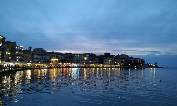 portul chania