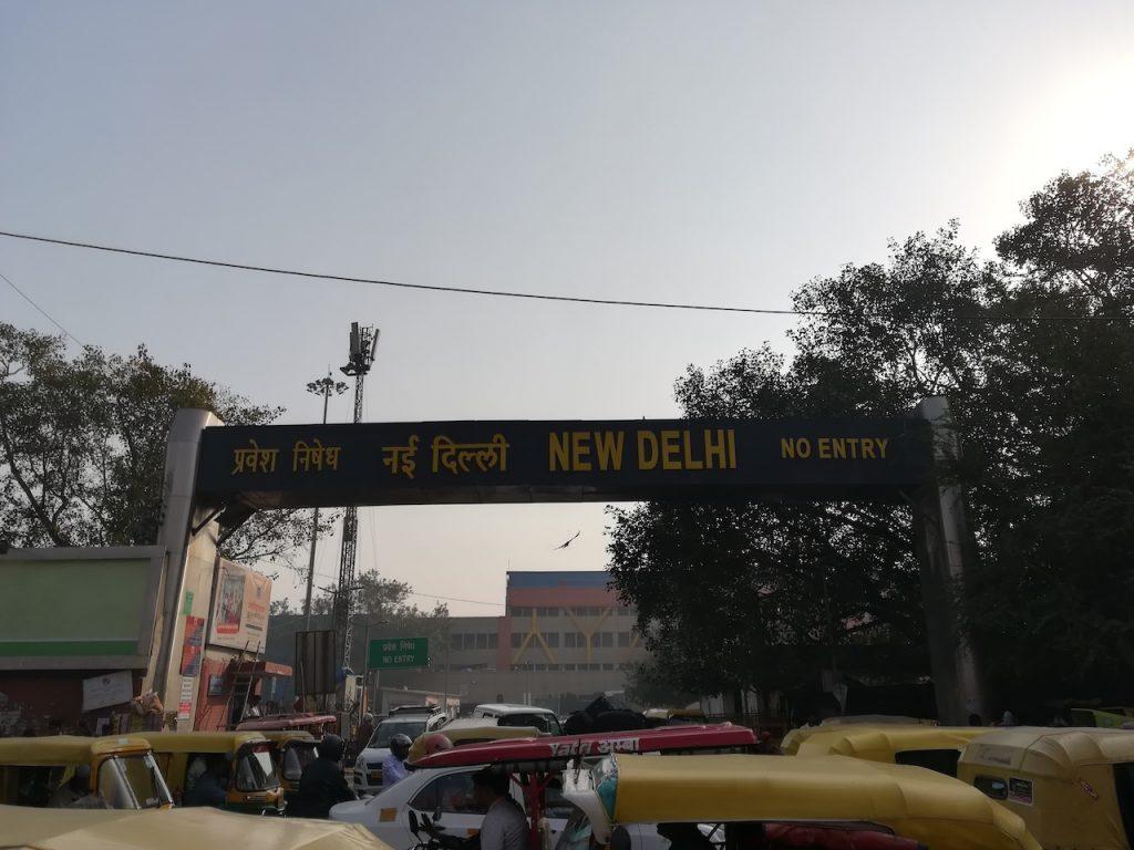 Gara centrală, Delhi, 4 martie 2020/Foto: Arhiva personală Mihaela Gligor