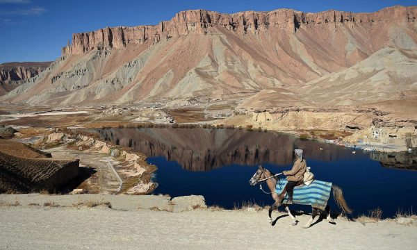 190515141657-band-e-amir-national-park–getty-images-full-169